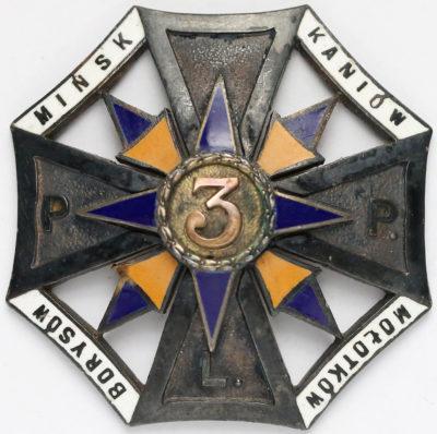 Разновидность офицерского полкового знака 3-го пехотного полка.