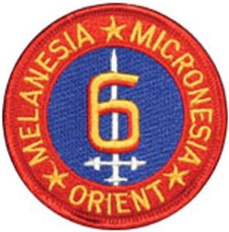 6-я дивизия морской пехоты. Созданная в 1945 г.