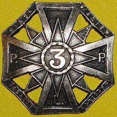 Солдатский полковой знак 3-го пехотного полка.