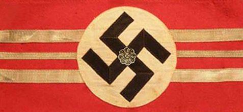 Нарукавная повязка регионального руководителя НСДАП в 1932-1933 годах.