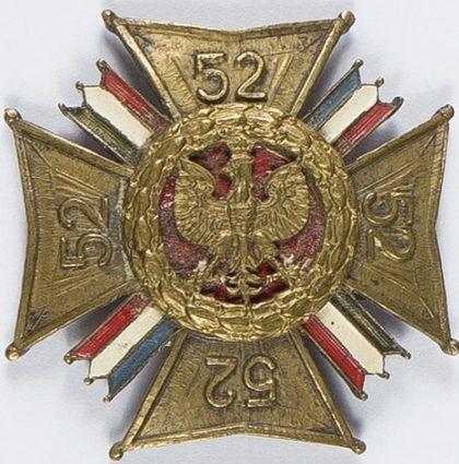 Солдатский полковой знак 52-го пехотного полка.