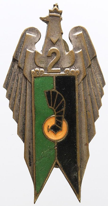 Аверс и реверс полкового знака 2-го моторизованного артиллерийского полка.