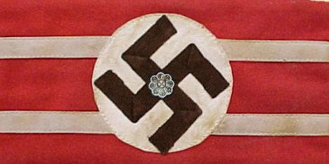 Нарукавная повязка гаулейтера в 1932-1933 годах.