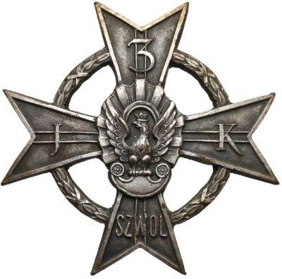 Солдатский полковой знак 3-го полка легкой кавалерии.