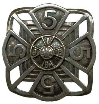 Аверс и реверс полкового знака 5-го пехотного полка им. Ю. Пилсудского.