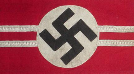 Нарукавная повязка Gaugeschaftsfuhrer в 1932-1933 годах.