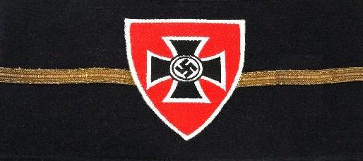 Нарукавная повязка руководителя группы NSRKB.