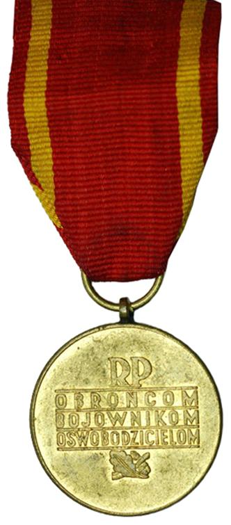 Реверс медали «За Варшаву».