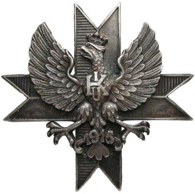 Солдатский полковой знак 1-го уланского полка.