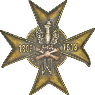 Солдатский памятный знак конной артиллерии.