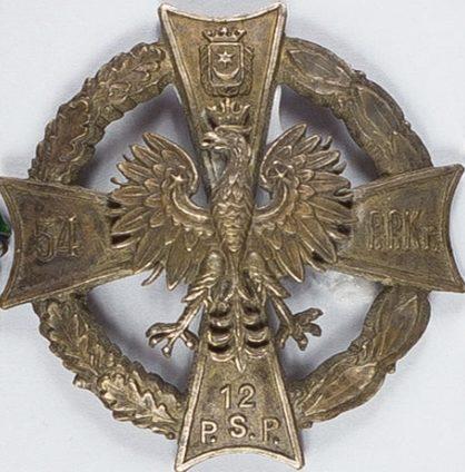 Солдатский полковой знак 54-го пехотного полка.