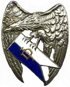 Полковой знак 2-го Гроховского уланского полка им. генерала Юзефа Дверницкого.