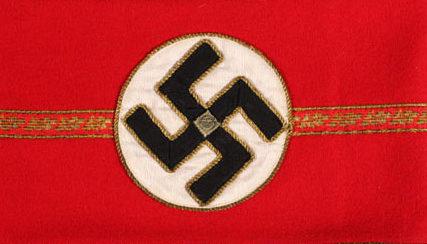 Нарукавная повязка блокляйтера в 1939-1945 годах.