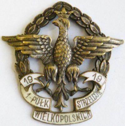 Аверс и реверс офицерского полкового знака 55-го Познаньского пехотного полка.