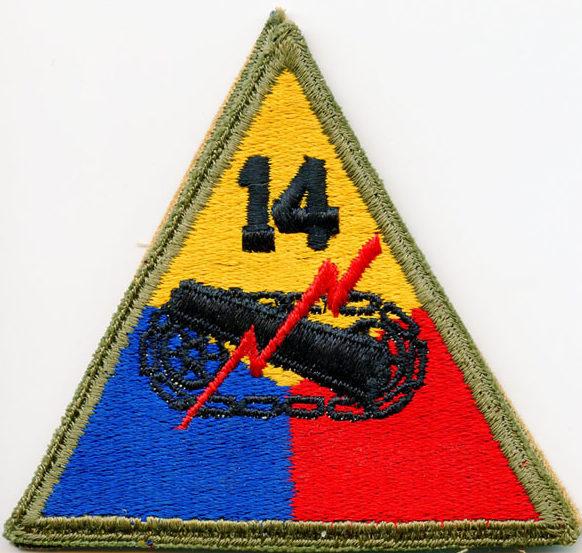 14-я танковая дивизия, созданная в 1944 г.