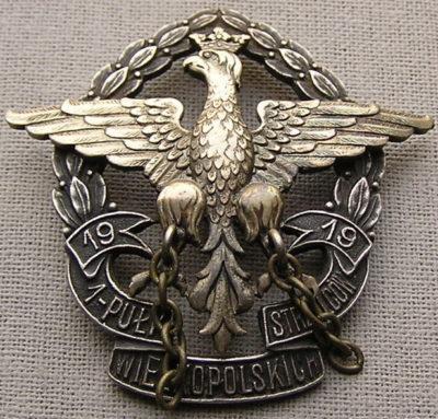 Солдатский полковой знак 55-го пехотного полка.