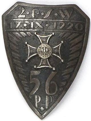 Солдатский полковой знак 56-го пехотного полка.