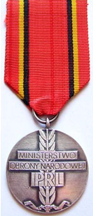 Реверс медали «За участие в боях за Берлин».