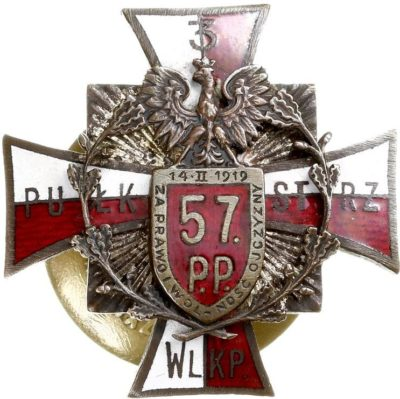 Аверс и реверс офицерского полкового знака 57-го пехотного полка им. Карла II короля Румынии.