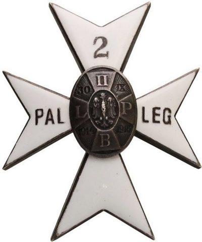 Аверс и реверс офицерского полкового знака 2-го легионерского полка легкой артиллерии образца 1937 г.