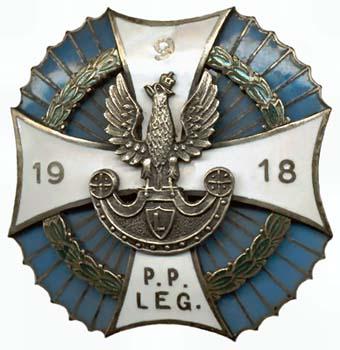 Офицерский полковой знак 9-го пехотного полка.