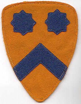 2-я кавалерийская дивизия, созданная в 1942 г.