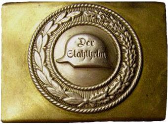 Пряжки Stahlhelm Bund 1920-х годов.