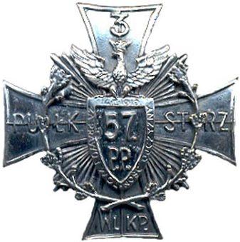 Солдатский полковой знак 57-го пехотного полка.