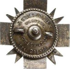 Аверс и реверс полкового знака 5-го Заславского уланского полка.