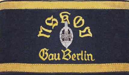Нарукавная повязка руководителя гау Берлин.