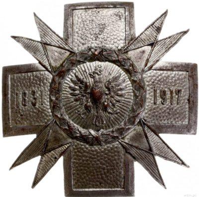 Солдатский полковой знак 5-го Заславского уланского полка.