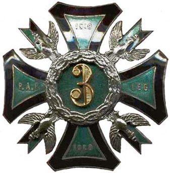 Полковой знак 3-го легионерского полка легкой артиллерии.