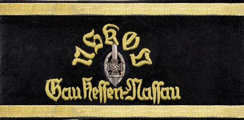 Нарукавная повязка руководителя гау Гессен-Нассау.