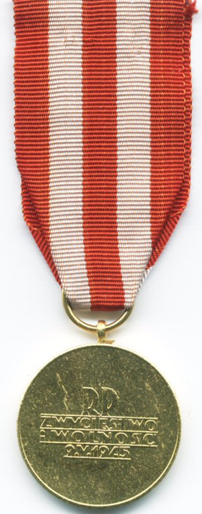 Реверс медали «Победы и Свободы 1945».