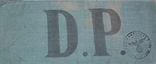 Нарукавные повязки служащих гражданской обороны Франции.