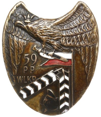 Аверс и реверс полкового знака 59-го Великопольского пехотного полка.