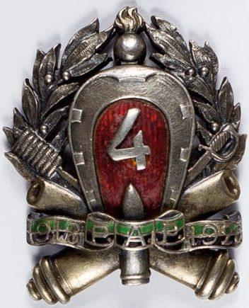 Аверс и реверс офицерского полкового знака 4-го Куявского полка легкой артиллерии.