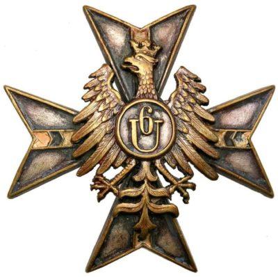Солдатский полковой знак 6-го Канёвского уланского полка.