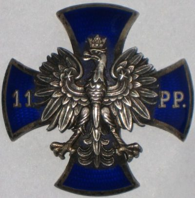 Аверс и реверс полкового знака 11-го пехотного полка.