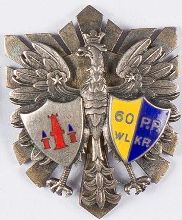 Офицерский полковой знак 60-го Великопольского пехотного полка.