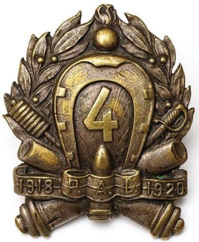 Солдатский полковой знак 4-го полка легкой артиллерии.