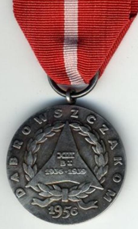 Реверс медали «За вашу и нашу Свободу».