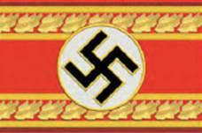 Рисунок нарукавной повязки руководителя главного управления (Leiter eines Hauptamtes) в 1939-1945 годах.