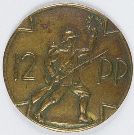 Полковой знак 12-го пехотного полка.
