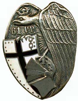 Полковой знак 61-го Великопольского пехотного полка.