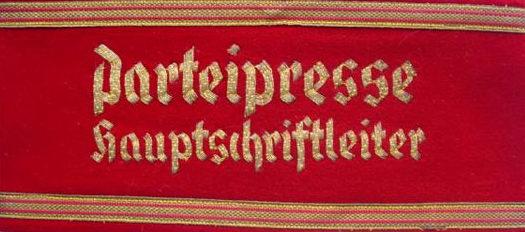 Нарукавная повязка «Пресса НСДАП. Старший редактор».