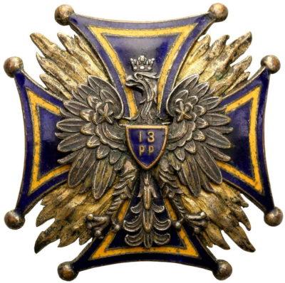 Аверс и реверс полкового знака 13-го пехотного полка.