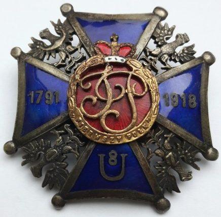 Офицерский полковой знак 8-го уланского полка им. князя Юзефа Понятовского.
