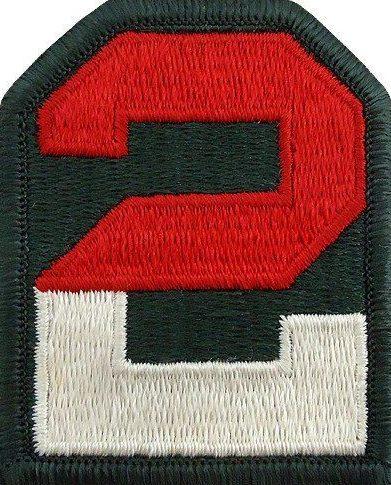 2-я армия.