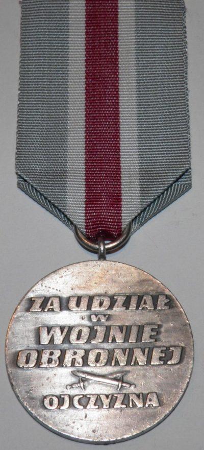 Реверс медали «За участие в оборонительной войне 1939 года».